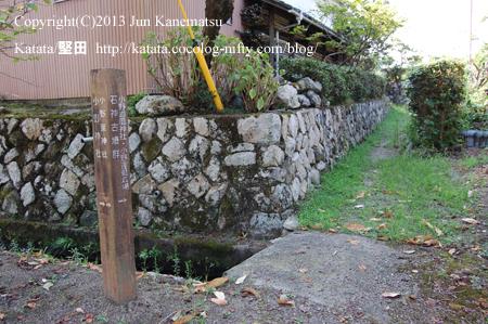 小野神社から小野道風神社への道標