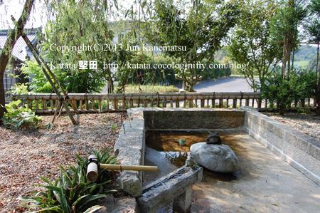 柳の教訓・道風庭園池