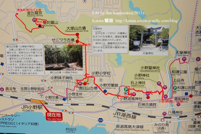 小野駅周辺の地図