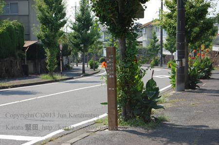 琵琶湖ローズタウン内、ゼニワラ古墳・和邇大塚山古墳への標識