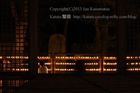 油日神社の大宮ごもり-5
