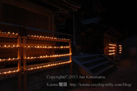 油日神社の大宮ごもり-9