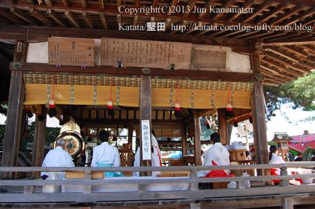 白鬚神社社殿(例祭の日、神楽の受付)
