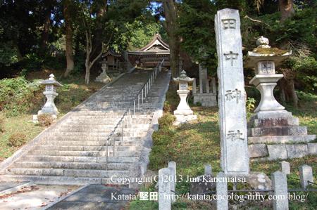 田中神社(高島市安曇川町)