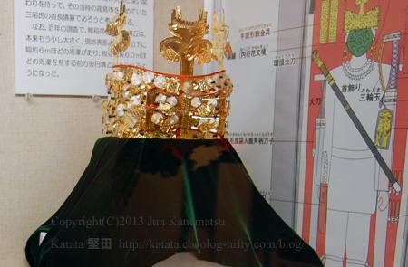 金銅製宝冠複製(高島歴史民俗資料館にて)