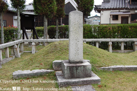 玉桂寺の藤樹墓所(高島市安曇川町)