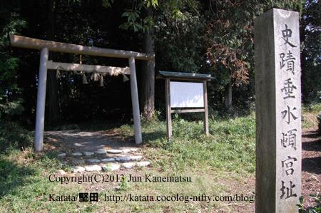 垂水斎王頓宮跡入口(甲賀市土山町頓宮)
