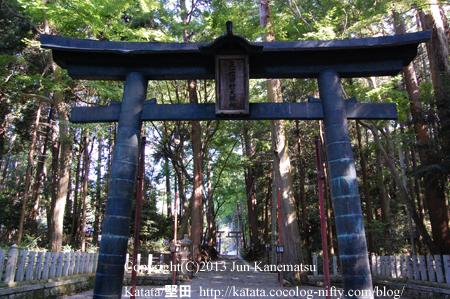 田村神社二の鳥居(甲賀市土山町)