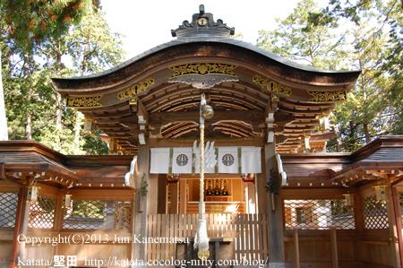 田村神社本殿(甲賀市土山町)