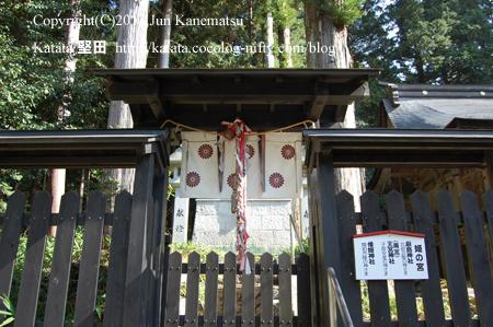 姫の宮(日雲神社、甲賀市信楽町牧)
