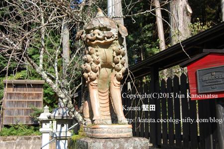 日雲神社の狛犬(甲賀市信楽町牧)
