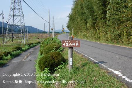 笠山神社への道案内(甲賀市水口町)