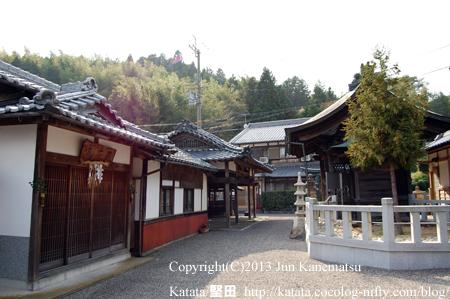 笠山神社境内(甲賀市水口町高山)