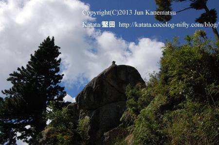 飯道山の風景-1