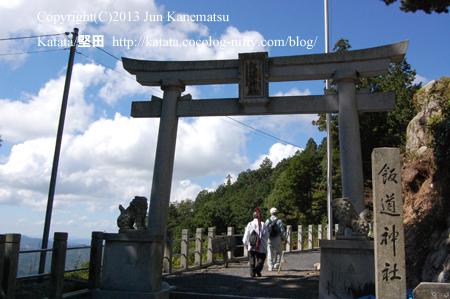 山上の飯道神社の鳥居(甲賀市信楽町宮町)