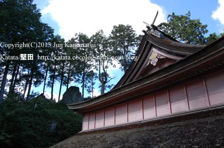 飯道神社と巨岩(甲賀市信楽町宮町)