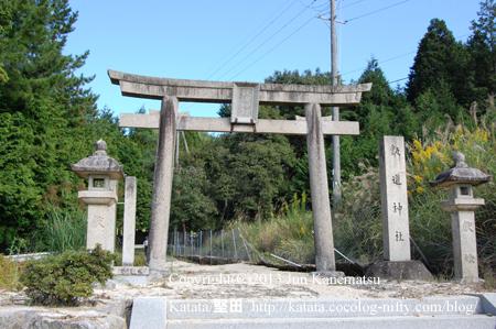 宮町の飯道神社の鳥居(甲賀市信楽町宮町)