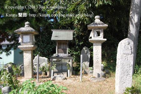 愛宕山夜燈(甲賀市信楽町宮町)