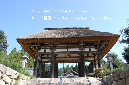 矢川神社楼門