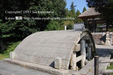 矢川神社の石橋