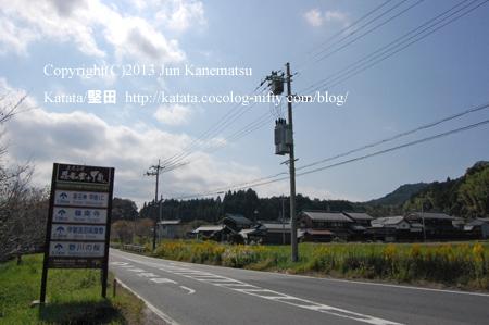 岩尾山との分岐点(337号線)