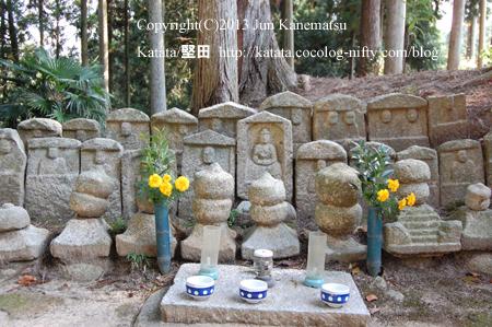 正福寺の石仏