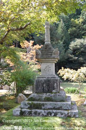 正福寺の宝篋印塔