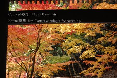 永源寺の紅葉-1