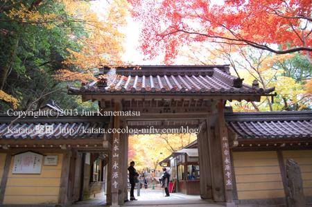 永源寺の紅葉-3