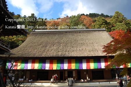 永源寺の紅葉-10
