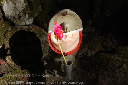 金剛輪寺の千体地蔵