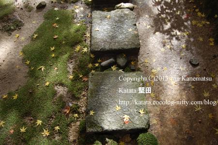 瓦屋寺の石畳