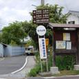 2010.07.16up Honkatata/本堅田299