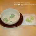 献饌供御人行列(27-01) 京都・下鴨神社 控室にて